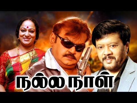 Tamil Films Full Movie # Tamil Movies Full Movie # NALLA NAAL # Tamil Full Movies