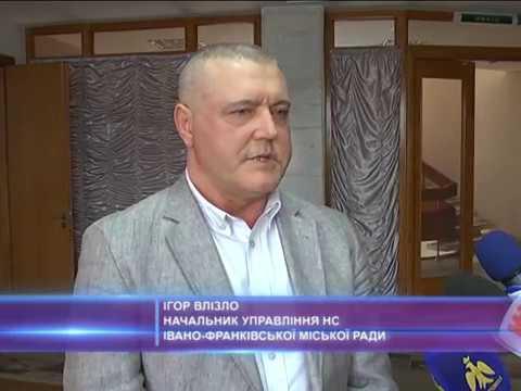 Головний надзвичайник розповів, чи Івано-Франківськ готовий до катастроф