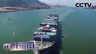 [中国新闻] 中国商务部:4月全国实际使用外资同比增长11.8% | CCTV中文国际