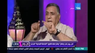 النائب/محمد وهب الله :التعيينات في الدولة سيتم الإعلان عنها مرتين في السنة عن طريق مسابقات شفافة