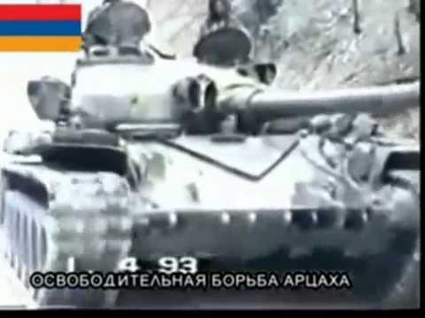Карабахская Война, Реальные Кадры