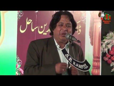 Azm Shakri - AB NA ROENGE, Nagpur Mushaira, 25/01/2016, Con. ABDUL LATEEF, Mushaira Media