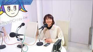 水原ゆき https://twitter.com/12yuchan14 渋谷クロスFM http://shibuya...