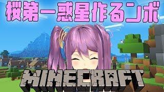[LIVE] マイクラ研修生🌸ンボ【minecraft】にじさんじ
