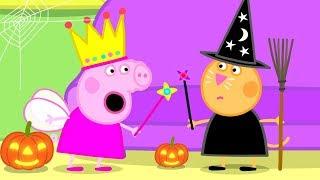 Peppa Pig en Español Episodios | Adivina ¿quién soy?  🎃🦇 Feliz Halloween! 🦇🎃 Pepa la cerdita