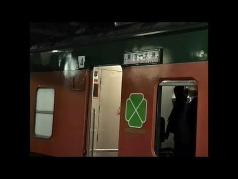 大垣発東京行き夜行普通340Mグリーン車乗車 想い出の鉄道シーン483