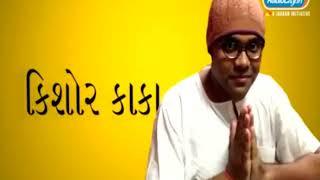Radio City Joke Studio Week 120 Kishore Kaka