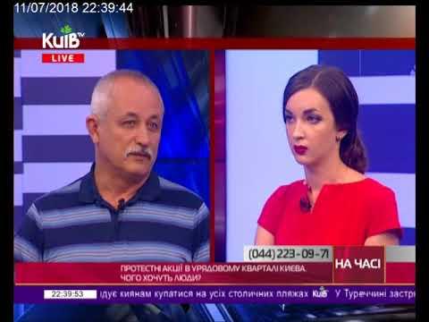 Телеканал Київ: 11.07.18 На часі 22.30