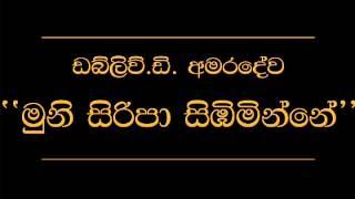 Muni Siripa Sibiminne   W D  Amaradewa Thumbnail