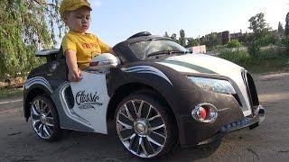 Детская машинка на аккумуляторе/ Бугатти Вейрон / Bugatti Veyron(Видео для детей / Прогулка на машинке / Бугатти Вейрон / Bugatti Veyron., 2015-05-31T09:37:33.000Z)
