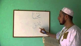 GISLA / Italiban - Lezioni di lingua Araba 04 (2a serie)