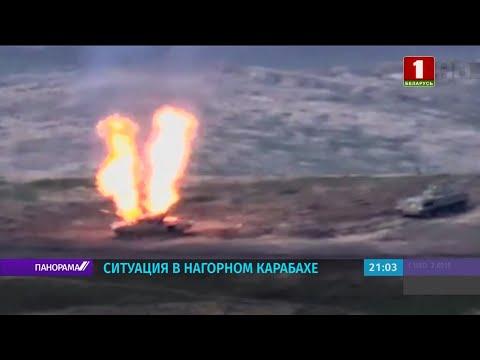 Ситуация в Нагорном Карабахе: кто виноват и ждать ли перемирия? Панорама