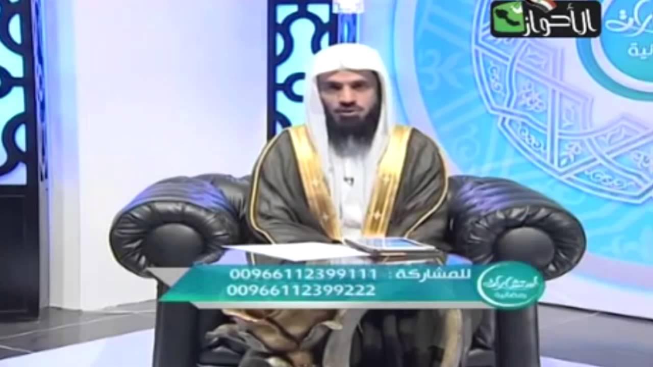 من شاهد لقطة جنسية في نهار رمضان ونزل المني فهل عليه كفارة الجماع Youtube