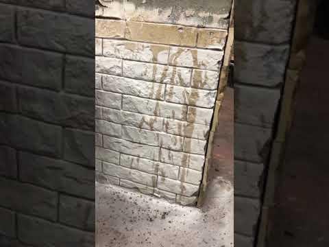 Как и чем удалить разделитель для печатного бетона с вертикальной поверхности?