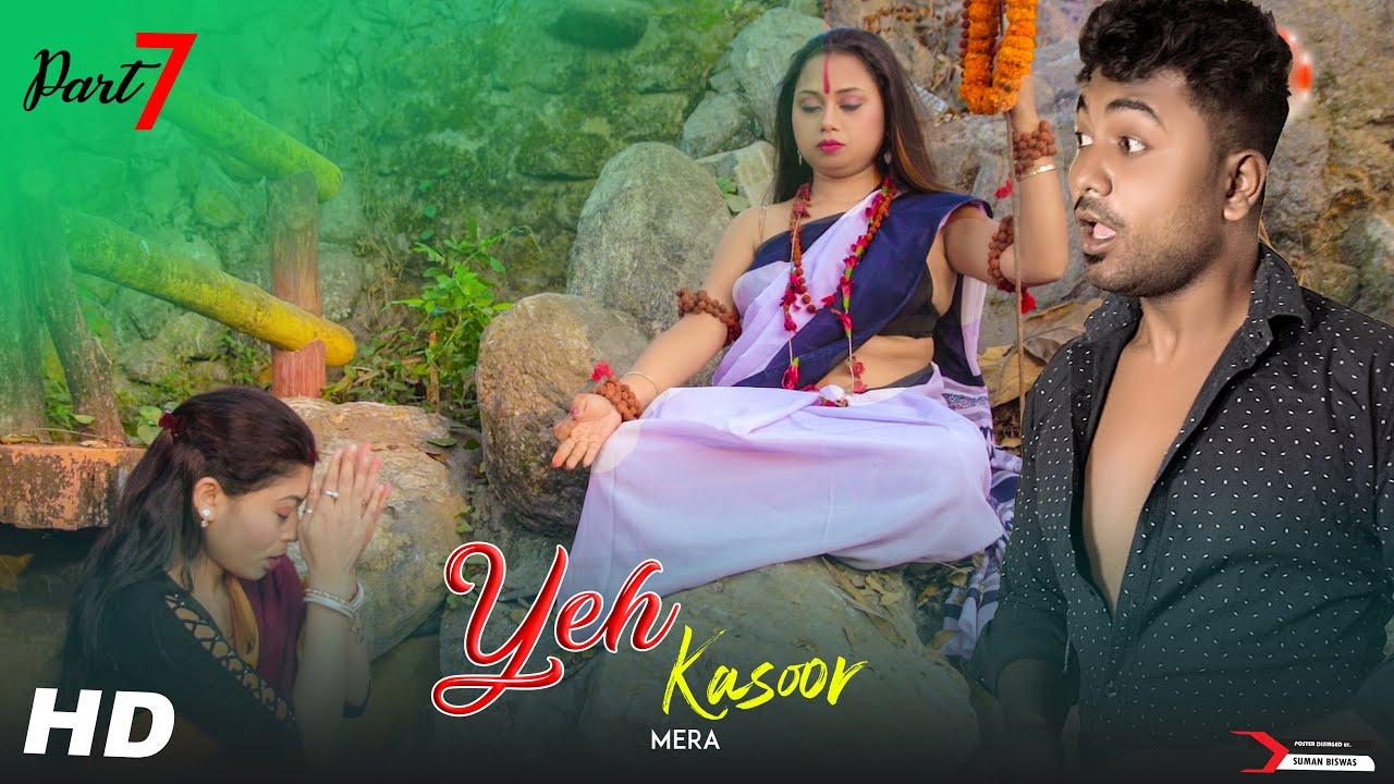 Yeh Kasoor Mera Hai husband vs wife sad love story video | heart touching love story video hindi