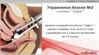 Упражнения Кегеля видео(http://secretwoman.vkyrs.ru/ Если вы хотите получать внимание от достойных мужчин; быстро вызывать феерические оргазмы,..., 2013-03-31T11:50:34.000Z)