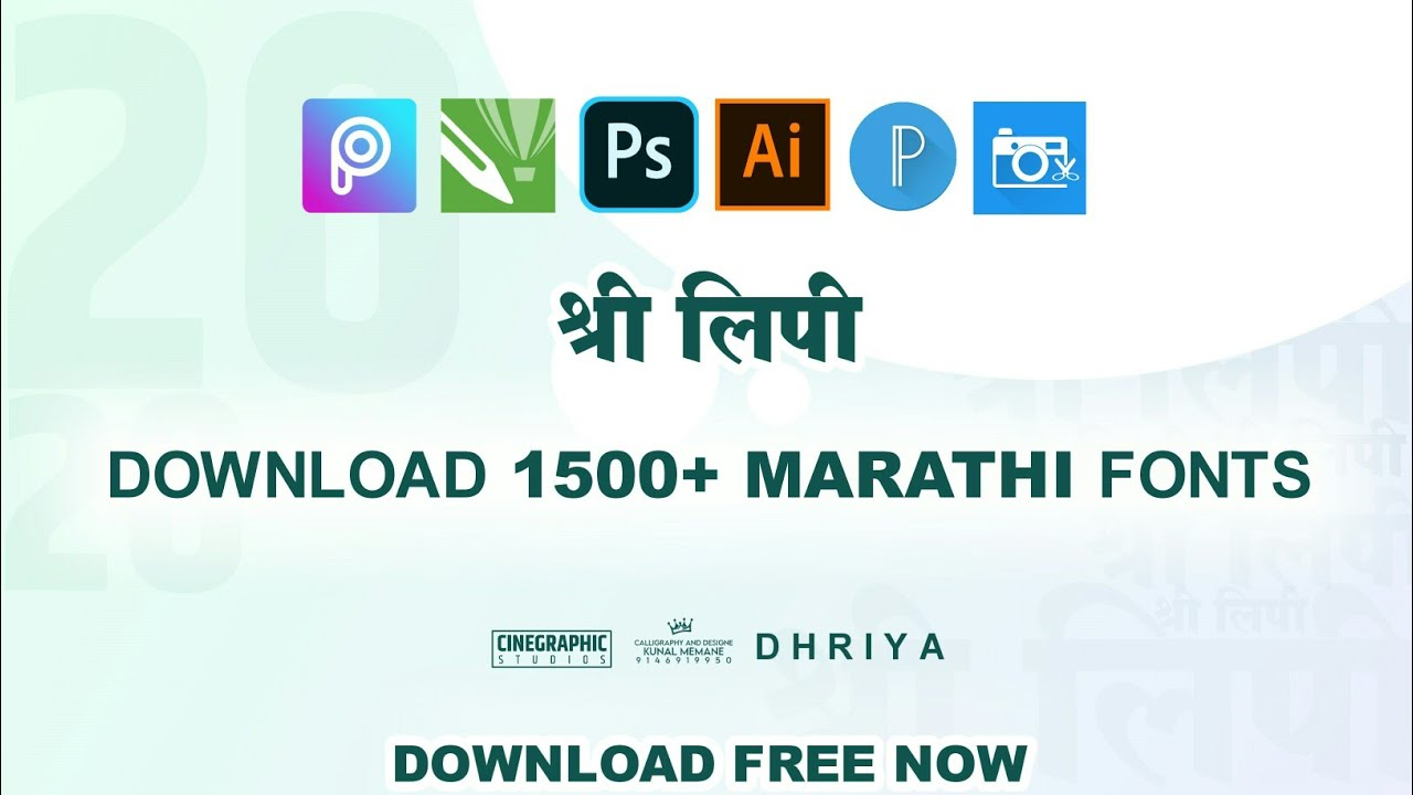 Download Marathi Shree Lipi Fonts Pack, 1500+ Marathi Fonts ...