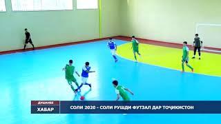 Рахш Такси победитель турнира Кубка Лиги