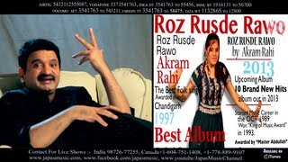 Roz Rusde Rawo | Akram Rahi | Full Song HD | Japas Music