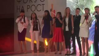 Отрывок Песня бриллиантов Кипр Золотая конференция 2016