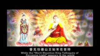 [ The story of Avalokitesvara Bodhisattva - The Virgin Vow ] [HQ]