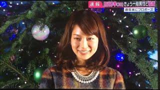 相武紗季が一般男性(36)との電撃結婚を発表しました。 一般男性は化...