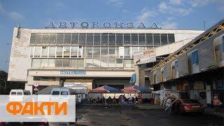 Суық, балшық және жөндеу 60-х: неге Украина заброшены автовокзалдар
