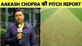 Aaj Tak Show: Aakash Chopra ने बताया आज Pitch से किसे मिलेगी मदद | IND vs NZ | #CWC19