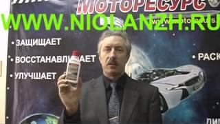Мягкая промывка топливной системы для бензинового и дизельного двигателя(, 2013-10-13T08:14:09.000Z)