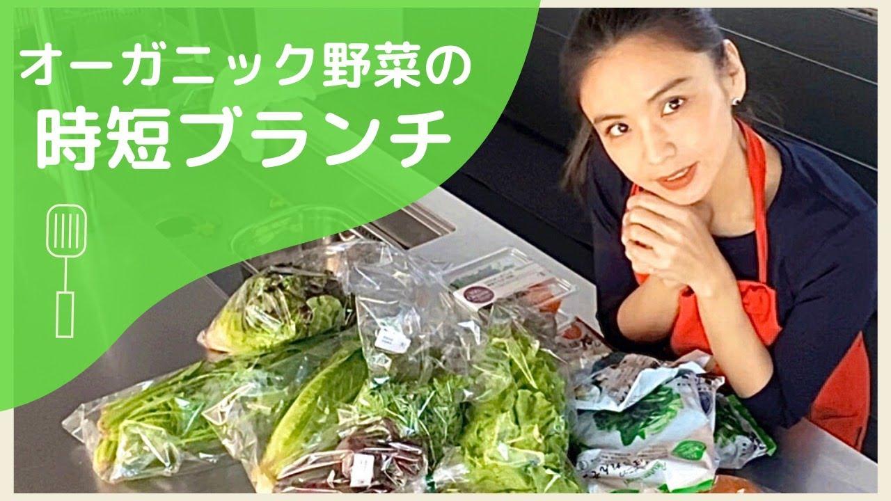マ キッチン youtube タキ