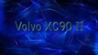 видео Новый Volvo Xc90 Дебютирует В 2014 Году