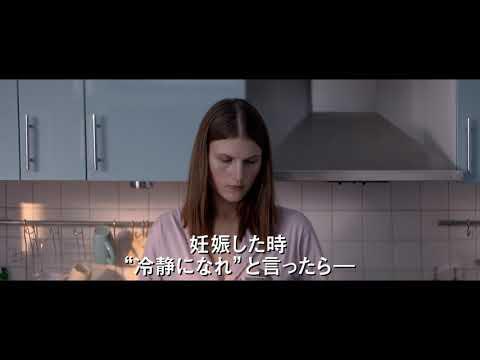 本年度アカデミー賞最有力『ラブレス』予告編【4/7(土)公開】