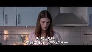 STAR 夢の代償 第7話