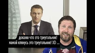 Навальный мочил суд фактажом