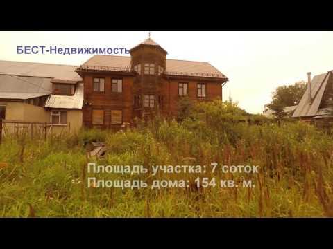Работа в поселке Маршала Жукова, вакансии поселка Маршала