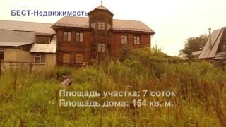 видео Коттеджи Ярославского шоссе Московской области, купить загородный дом по Ярославскому направлению