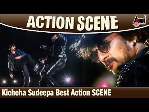 Kichcha Sudeepa Best Action SCENE | Kotigobba 2 | Kichcha Sudeepa Best Scene | Kannada Movie Scene