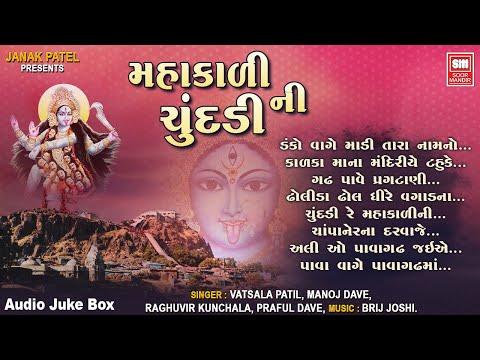 Mahakali Ni Chundadi - Mahakali Maa Na Garba - Soormandir