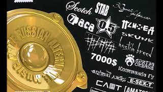 Скачать RAMP 2005 Сборник Альтернативы Russian Alternative Music Prize