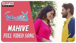 Mahive Full Song || Sameeram Songs || Yashwanth, Amrita Acharya