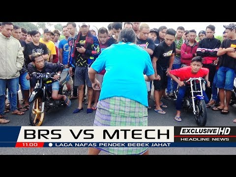 BRS ( DEBY ) VS MTECH ( SARMO ) | WIN JUPITER MX