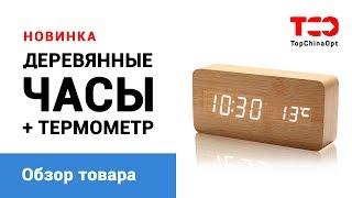 Деревянные часы с термометром. Обзор Wooden clock.