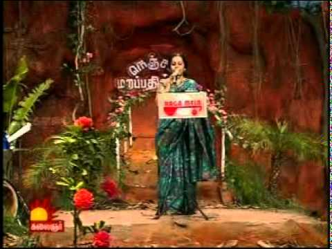 Pakkaththu Veettu Paruva, Usha Raj.MPG