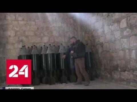 Алеппо: финальное наступление.