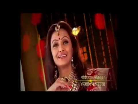 Etv Bangla serial Devibaran title song