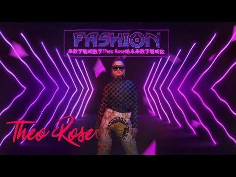 Theo Rose - Fashion | Visual