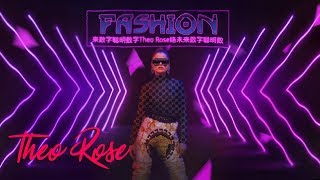 Descarca Theo Rose - Fashion (Original Radio Edit)