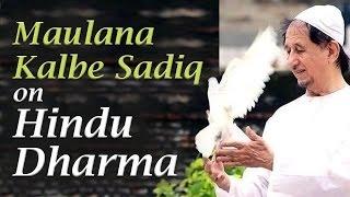 Maulana Kalbe Sadiq on Hindu Dharma