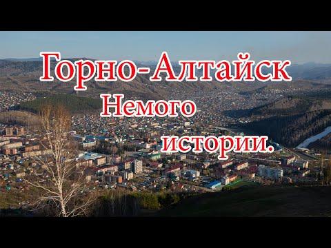 Горный Алтай. Горно-Алтайск, историческая архитектура на одной из самых старейших улиц.