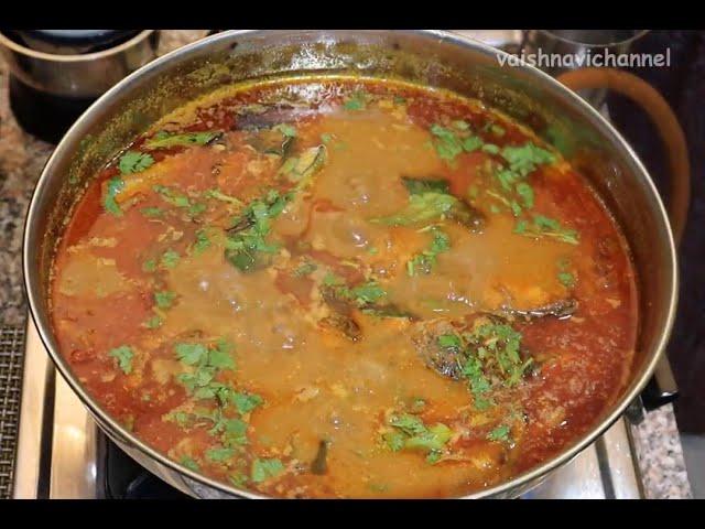 2kg ಆಂಧ್ರ ಸ್ಟೈಲ್ ಮೀನ್ಸಾರು / ತೆಂಗಿನಕಾಯಿ ಬಳಸದೆ ಮಾಡಿ ರುಚಿಕರವಾದ ಮೀನಿನಸಾರು / Fish curry /#fishrecipes